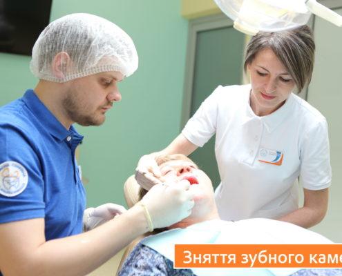 ustanovka_breketov_v_cherkassah