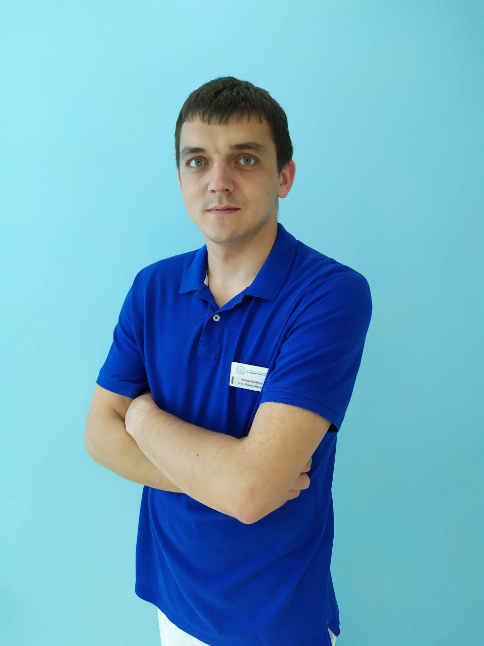 Матвийчук Игорь Николаевич